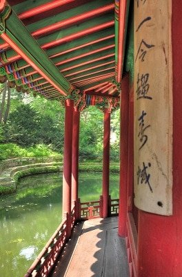 A Few Simple Japanese Garden Ideas